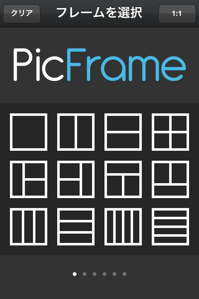 PicFrame000