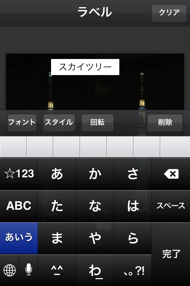 PicFrame013