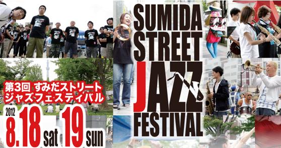 Sumida jazz title