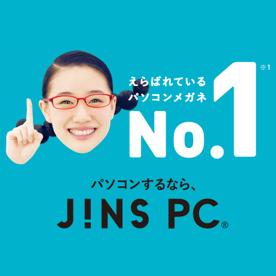 JINSPC_catch