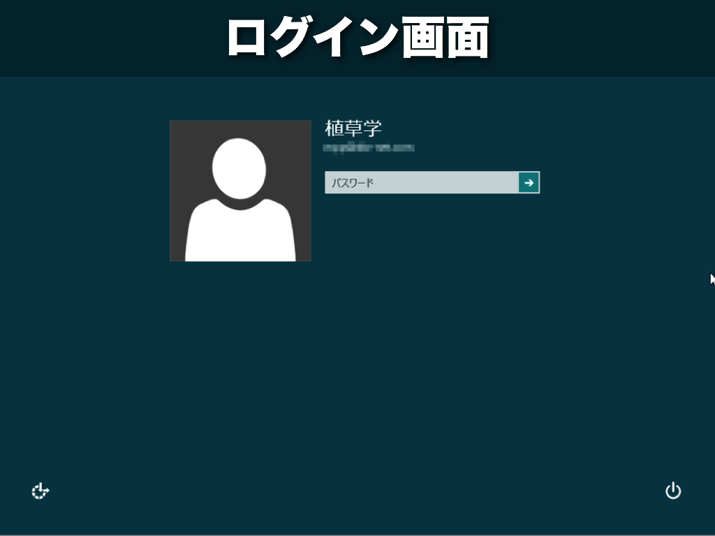 Windows8UI 003
