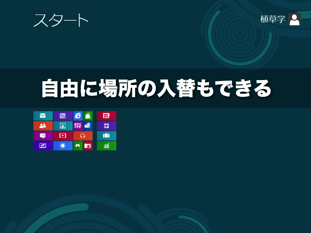 Windows8UI 007