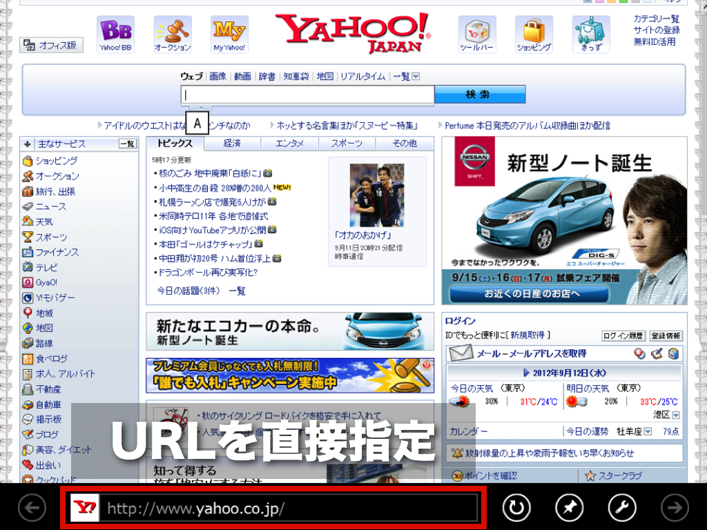 Windows8UI 019