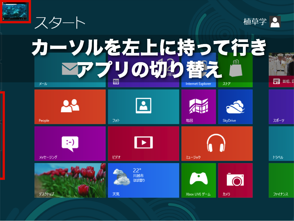Windows8UI 024