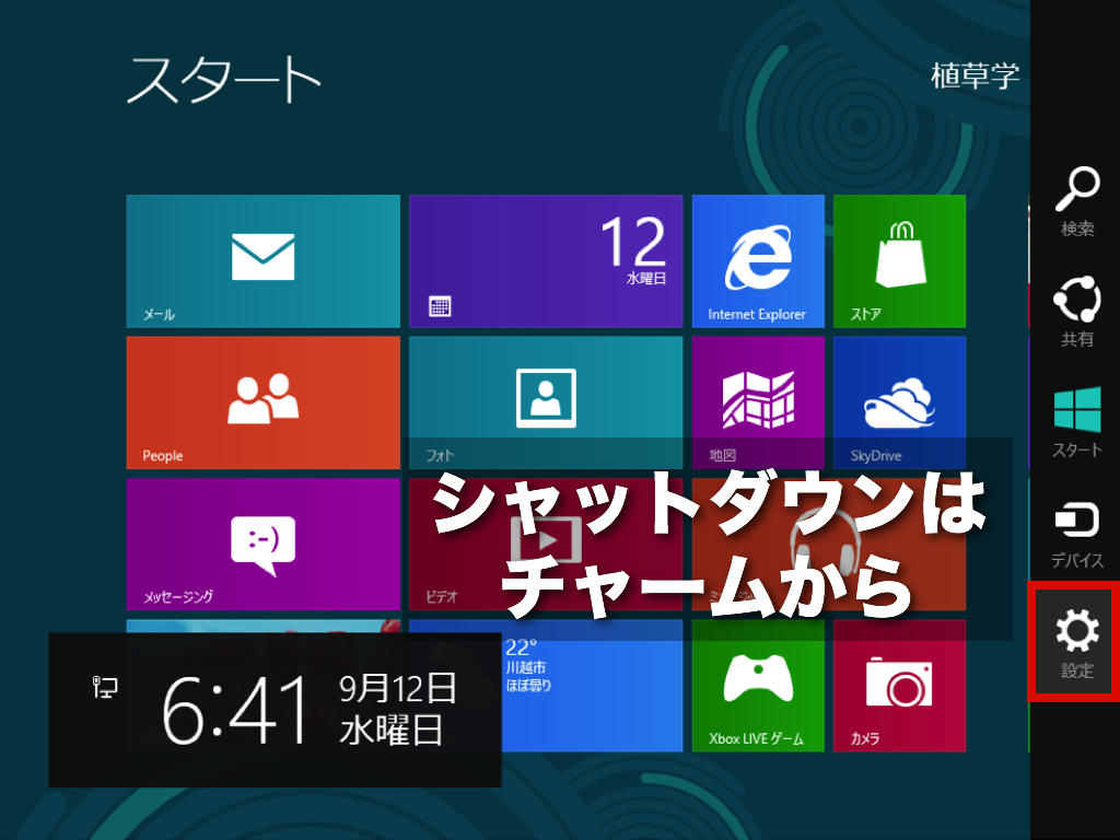 Windows8UI 026