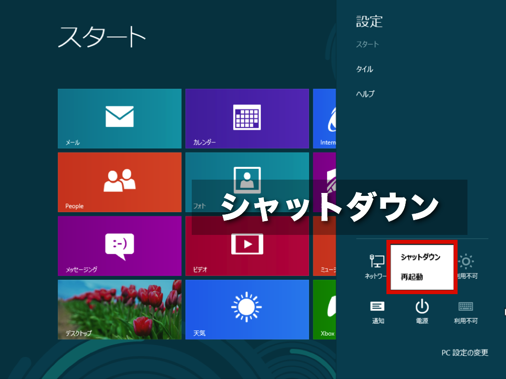 Windows8UI 028