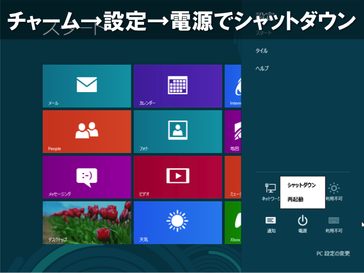 Windows8 touch12