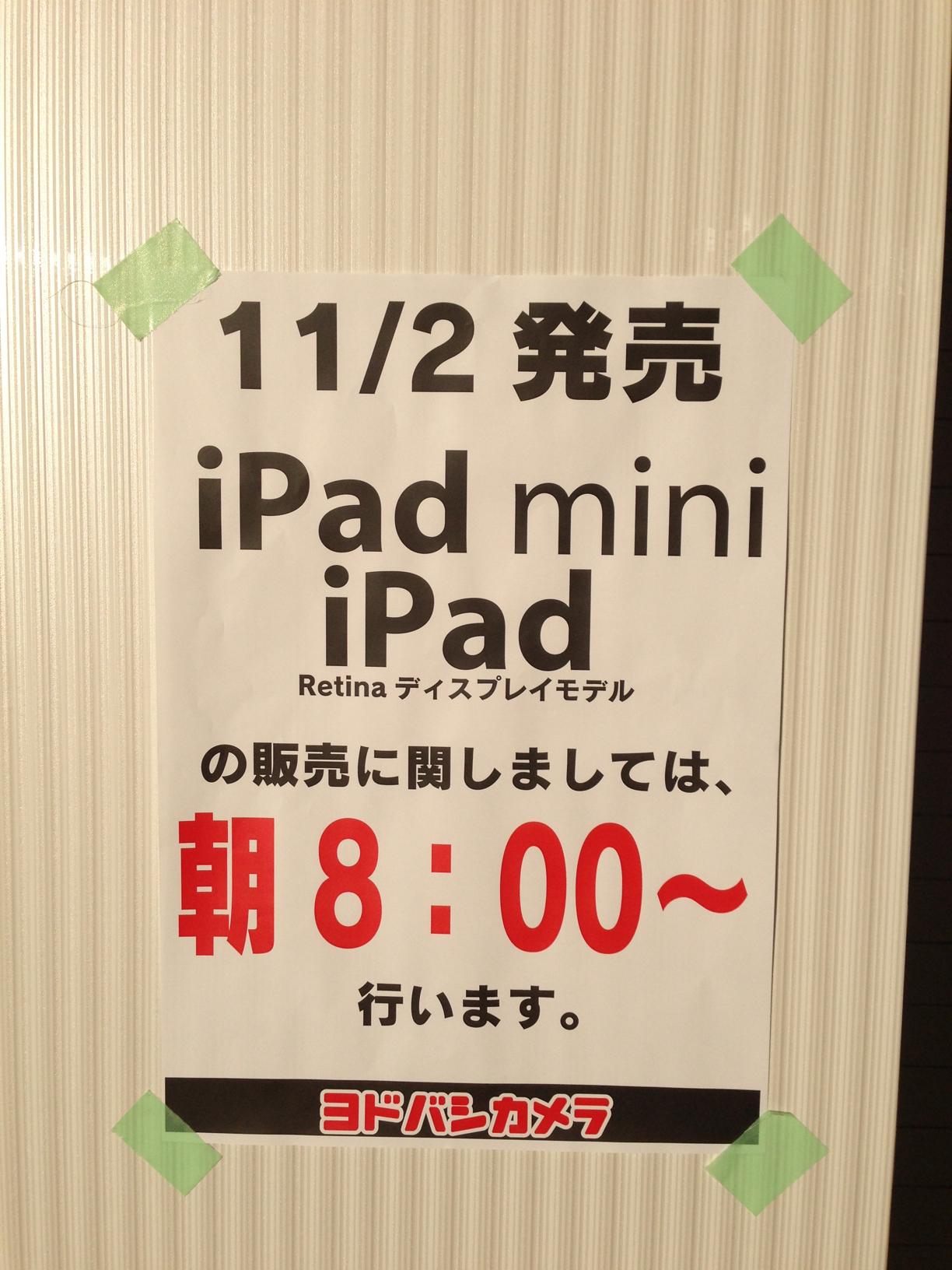 Ipadmini003