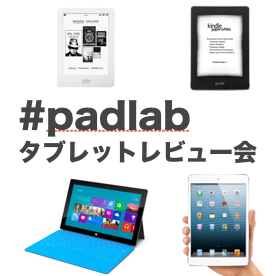 padlab_catch