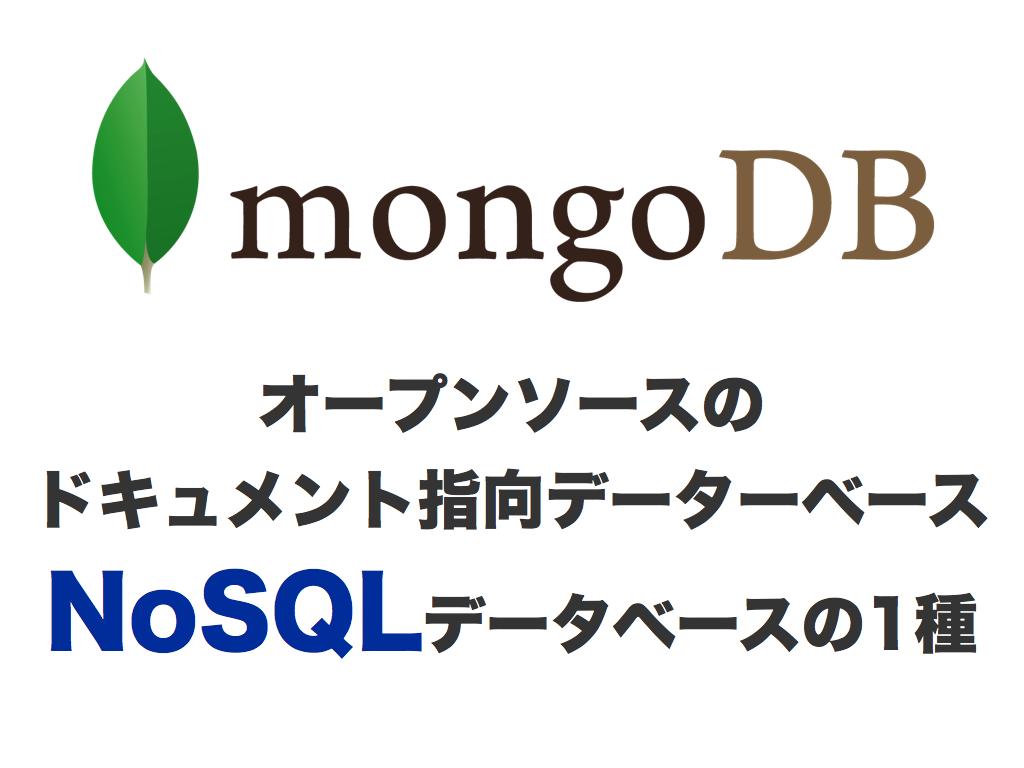 MongoDB 002