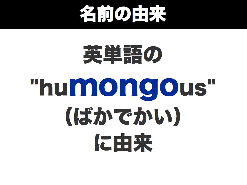 MongoDB 003
