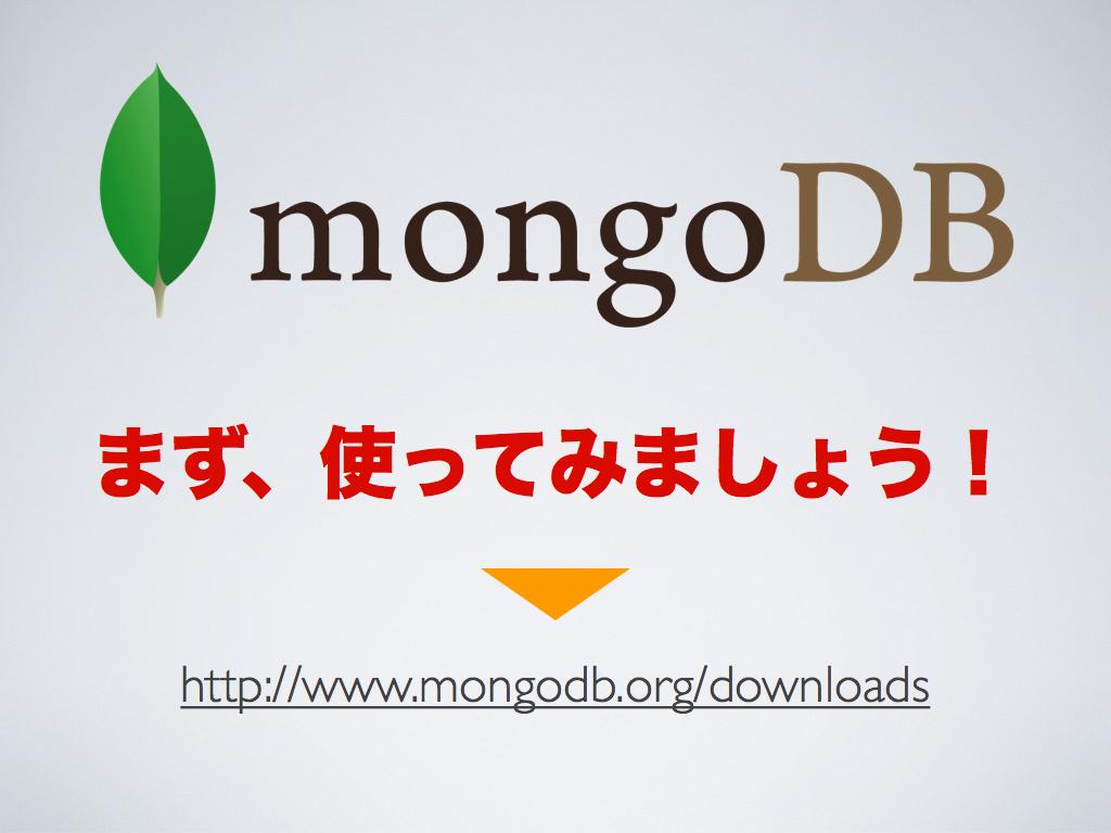 MongoDB 007