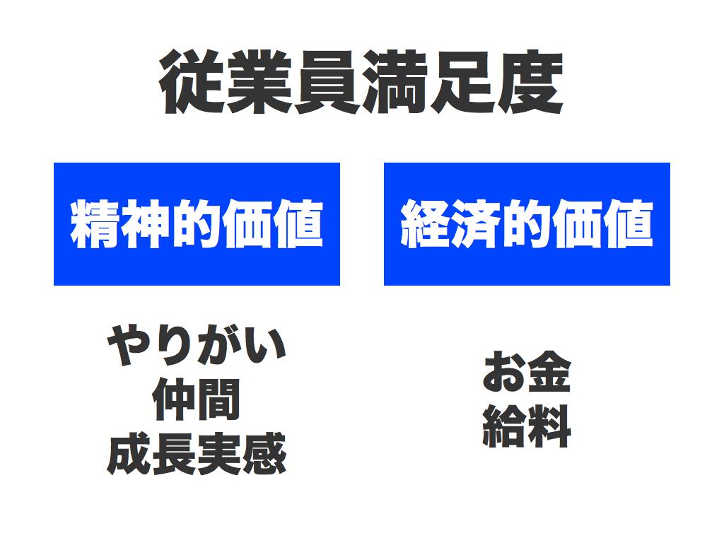 Tsukada 002
