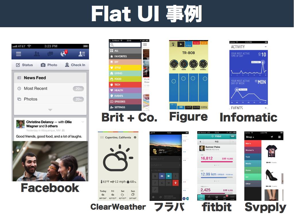 FlatUI 011