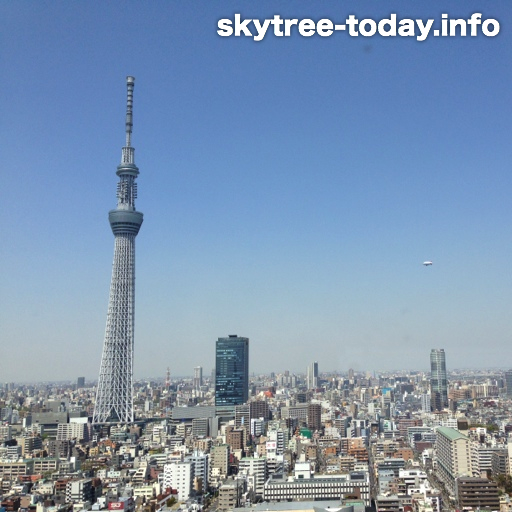 SKYTREE TODAY512 001
