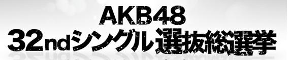 Akb5ths title