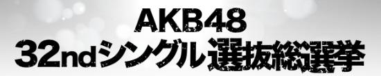 AKB5th f title