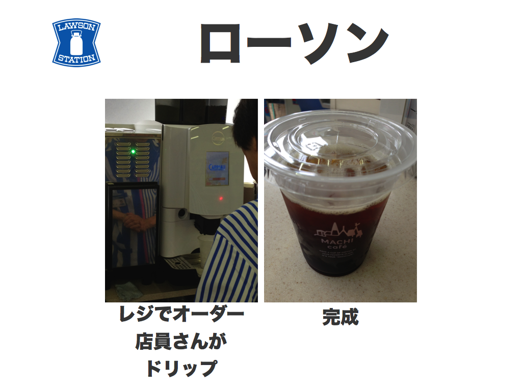 Cvscoffee 004