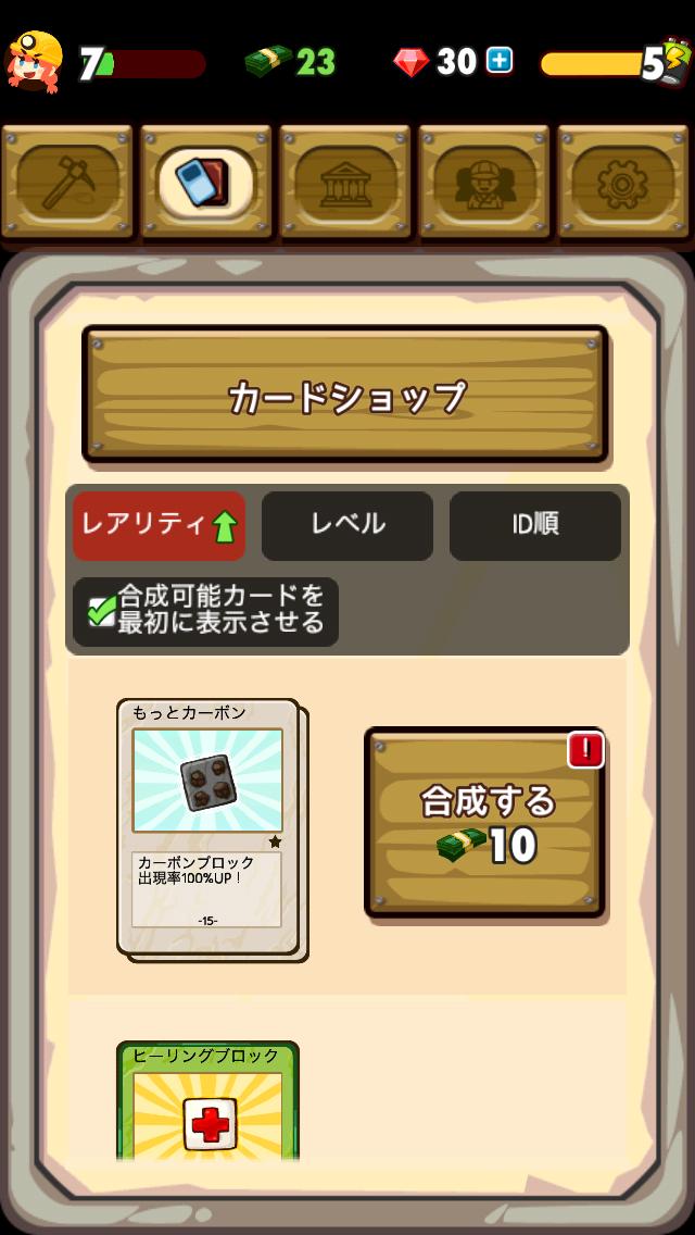 2014 01 13 13 20 41