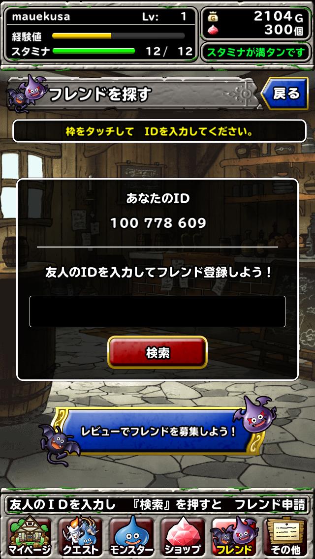 2014 01 26 12 35 47