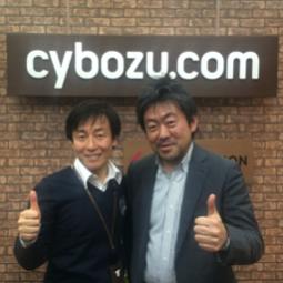 cybozuchokaigi02_catch