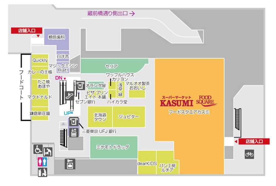 Orichika map