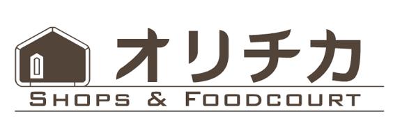 Orichika title