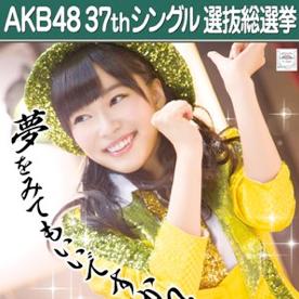akb6ths_catch