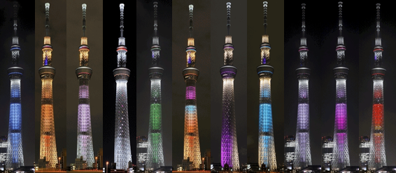 Skytree2anniv title