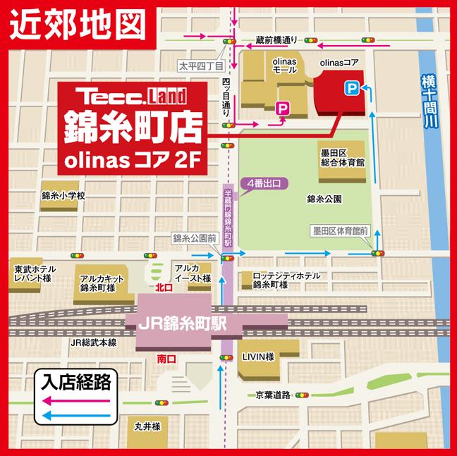 Yamada map