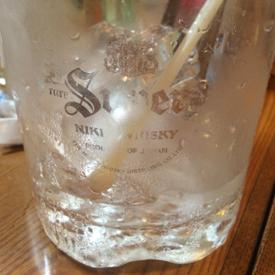 ice_catch