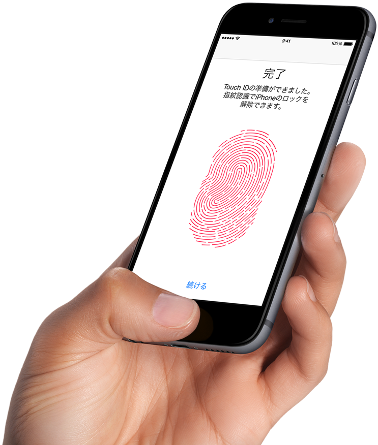 Touchid hero large