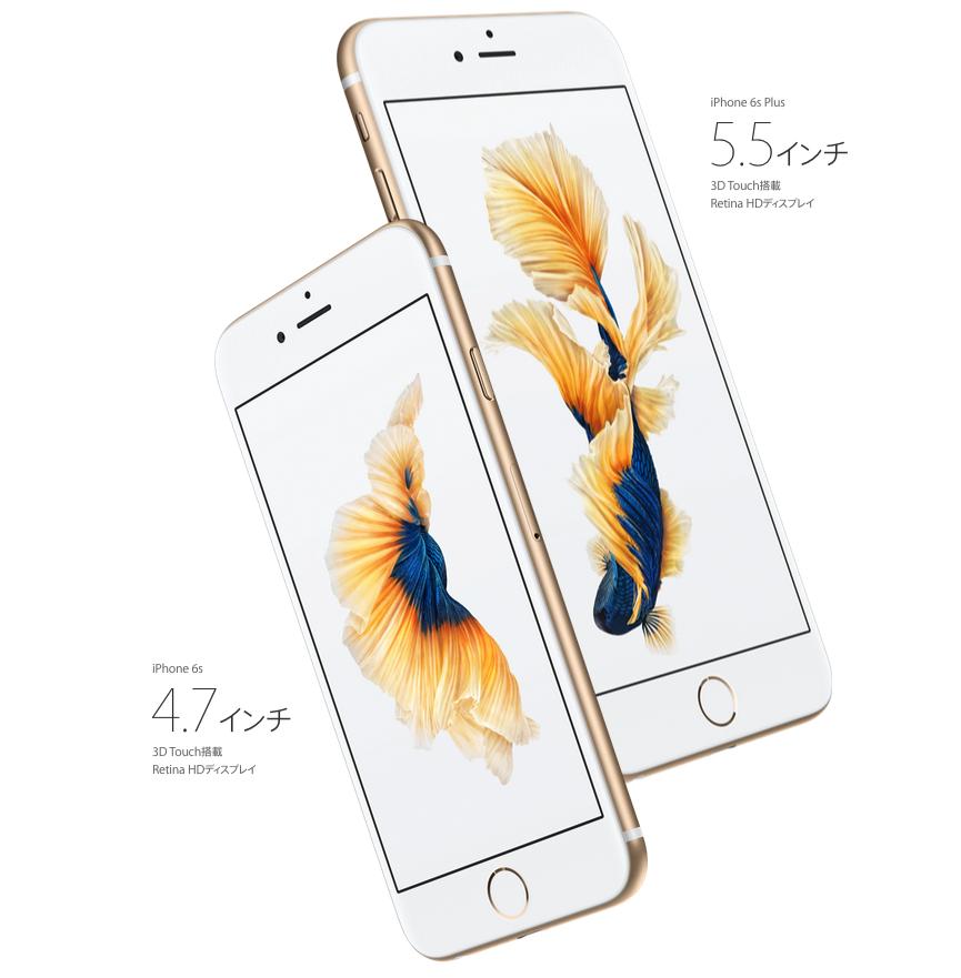 IPhone6S2model